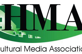 Date claimer: HMAV AGM – August 15